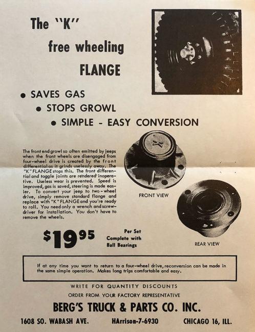 k-flange-freewheeling-hub-jeepking