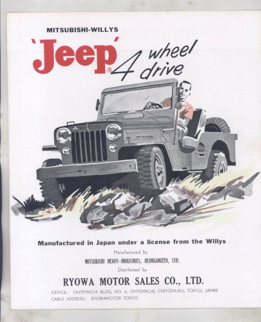 Advertising Brochures Ewillys 61 Willys Utility Wagon Wiring Diagram 1961 Cj3b Mitsubishi Brochure1