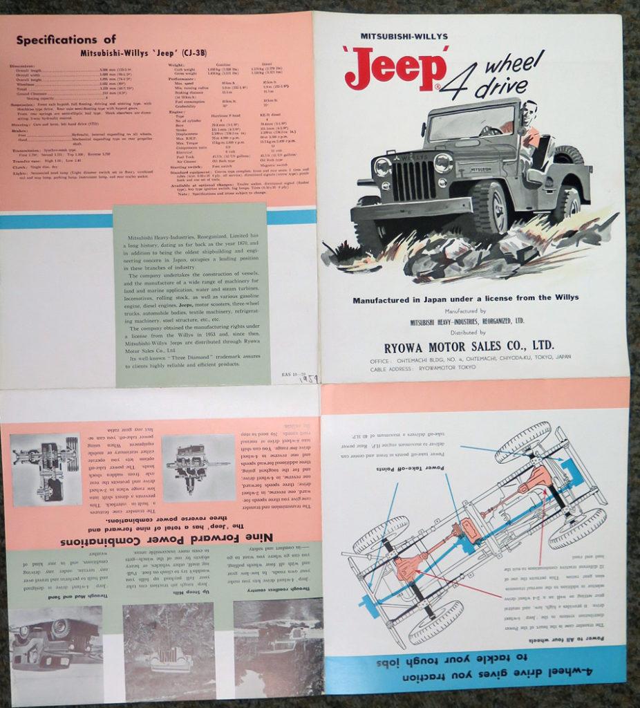 1961-cj3b-mitsubishi-brochure3
