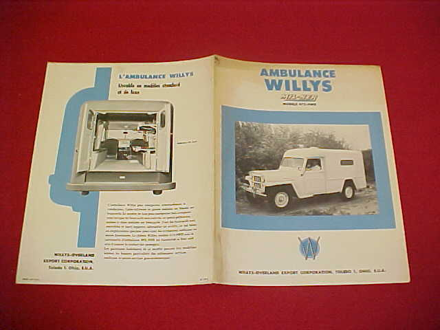 ambulance-brochure-in-french-1