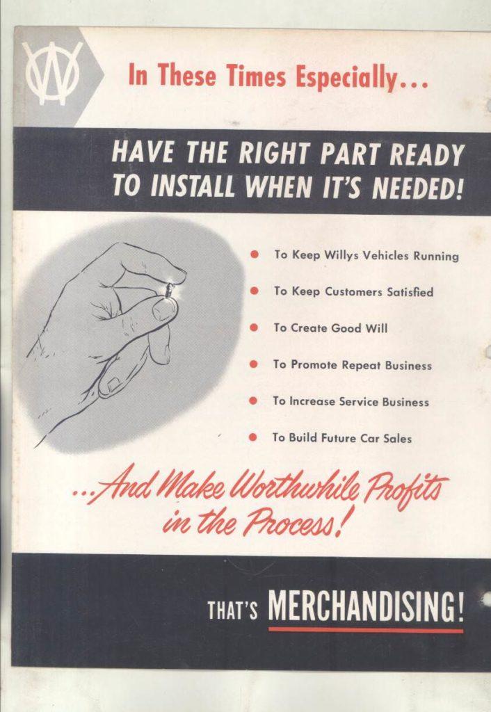 1950-parts-department-brochure-10