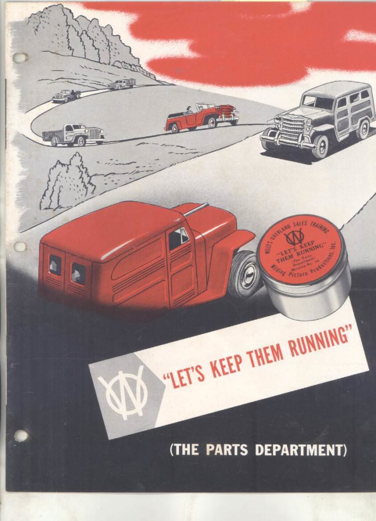 1950-parts-department-brochure-5