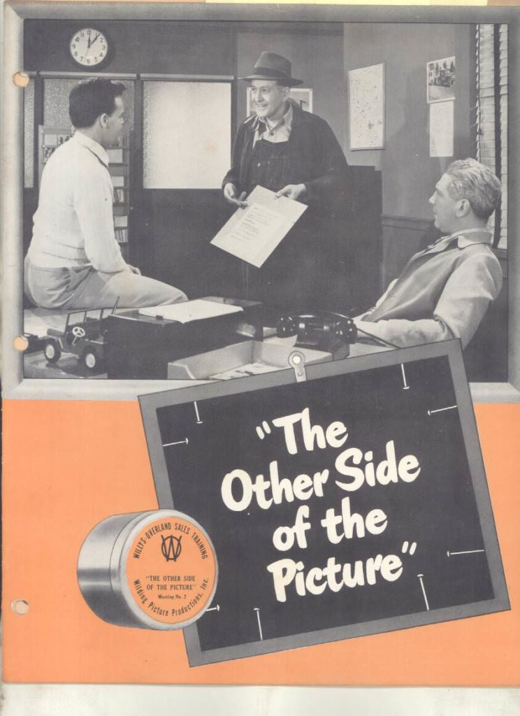 1950-salesman-other-size-of-the-picture3