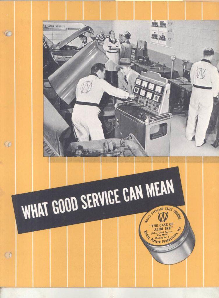 1950-service-dept-brochure-2