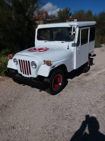 1975-dj5-tucson-az6
