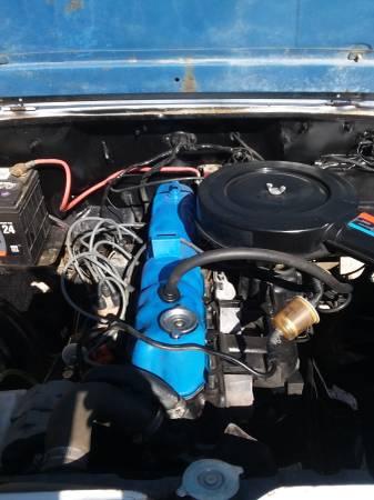 1975-dj5-tucson-az7