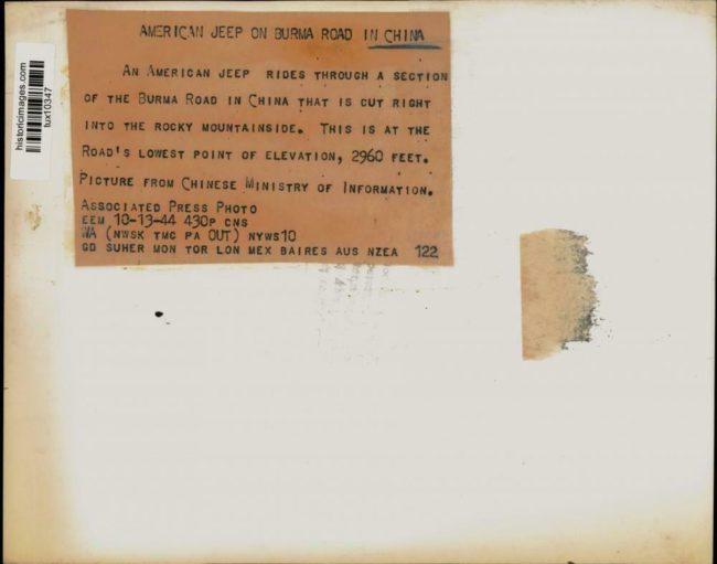 1944-10-13-burma-road-image2