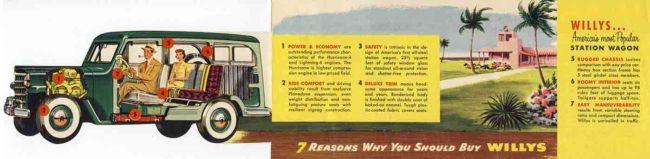1950-wagon-brochure-foldout3