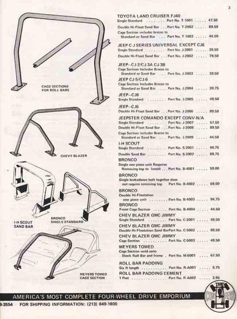 1970-conferr-catalog-pg03