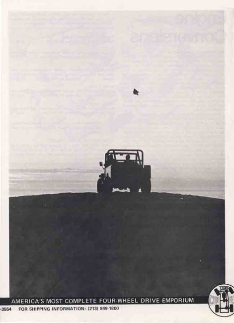1970-conferr-catalog-pg07