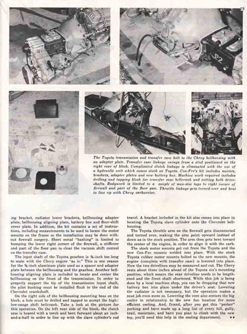 1970-conferr-catalog-pg15