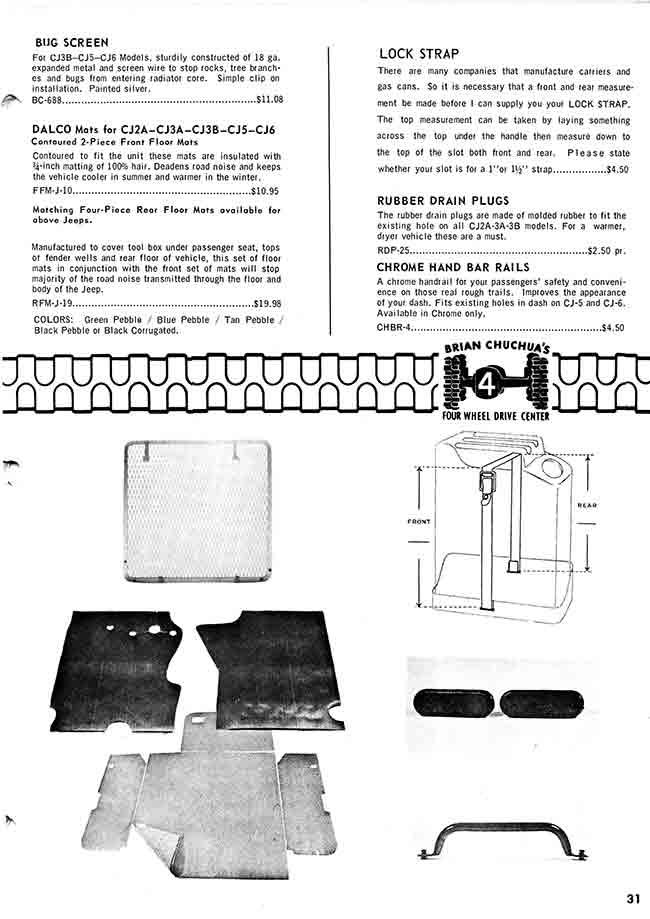 brian-chuchua-catalog-117pg31