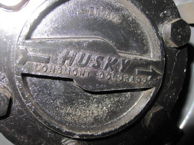 husky-hub-2