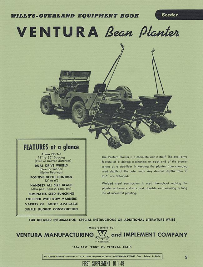 23-ventura-bean-planter-front-lores