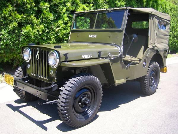 1947-cj2a-mdr-ca0