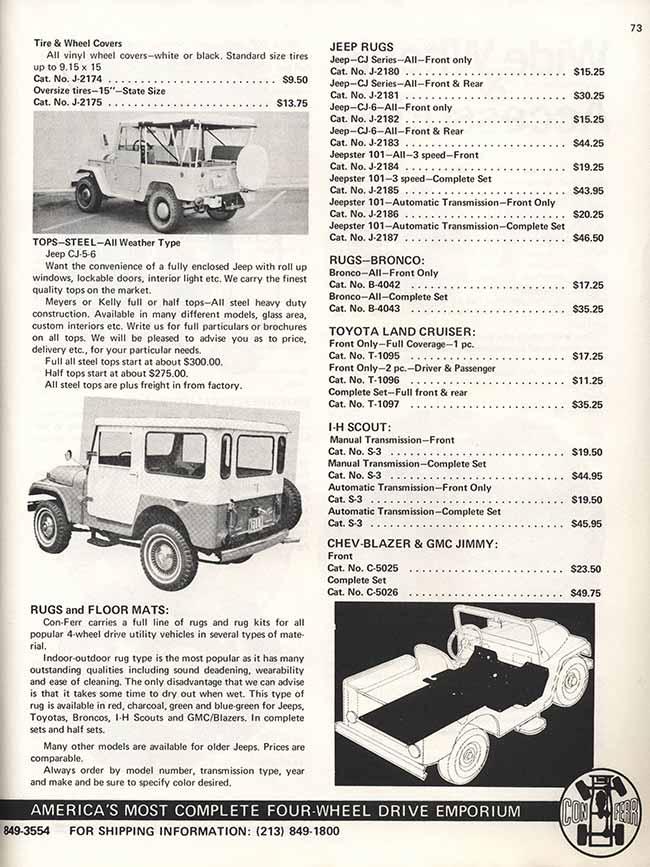 1970-conferr-catalog-pg73