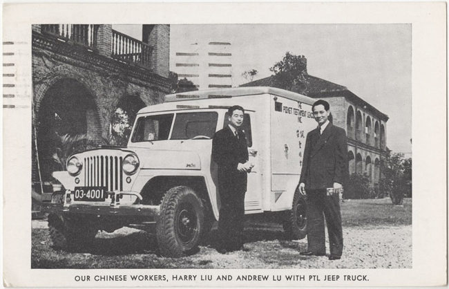 free-library-of-philadelphia-1948-chinese-ptl-truck-front
