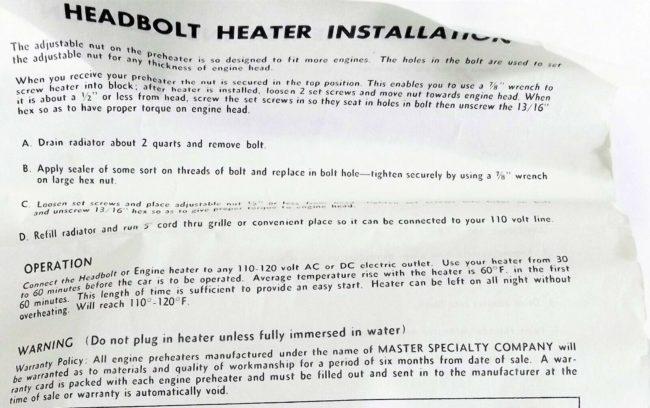 headbolt-heater-5
