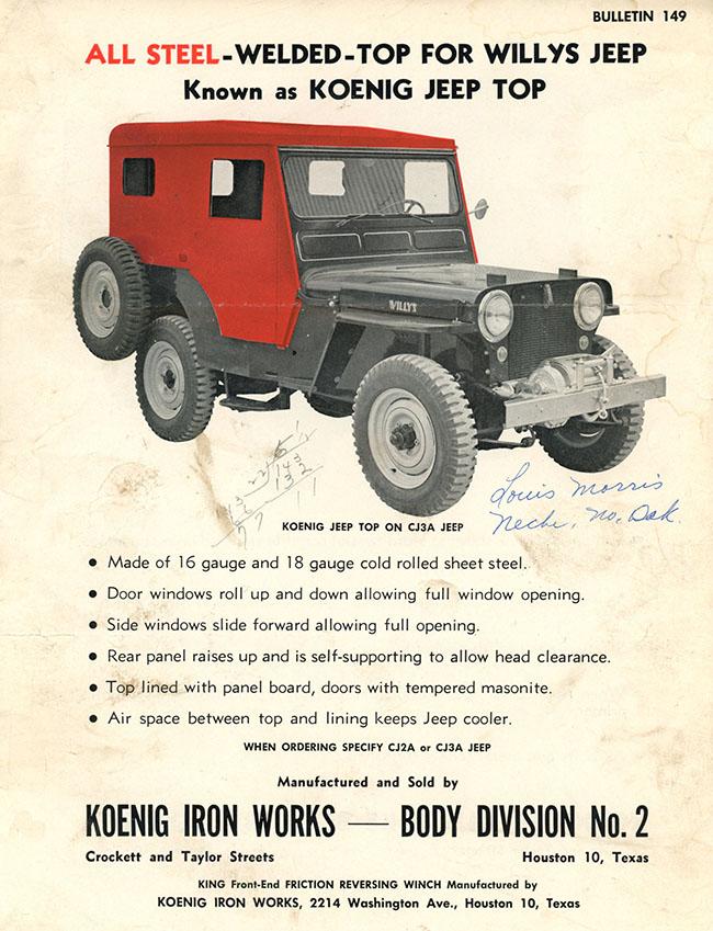 1949-01-koenig-hardtop-form-149-brochure1-lores