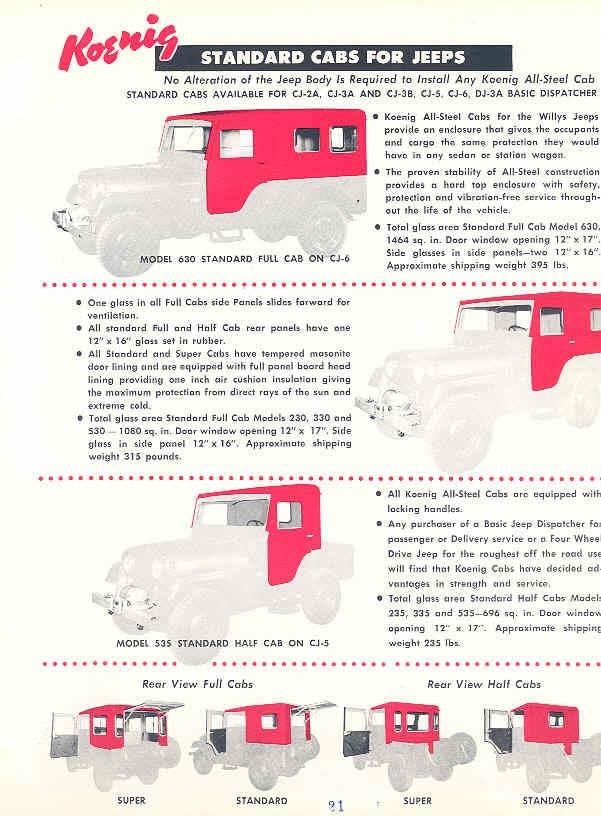 1950s-koenig-hardtop-brochure3