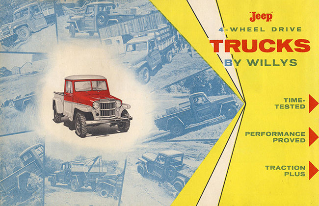 1957-truck-form-W-252