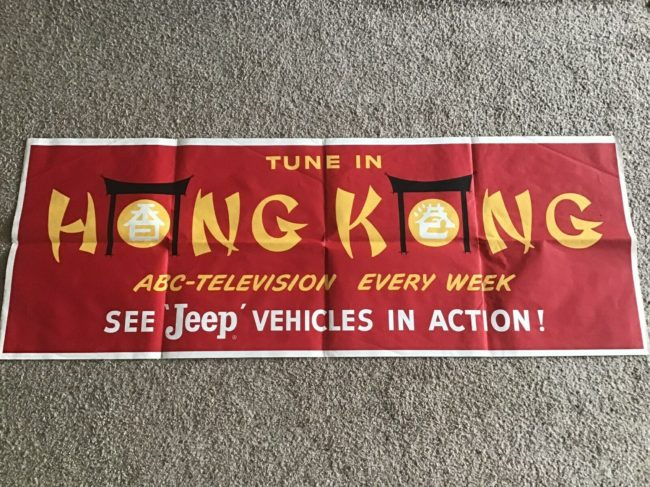 hong-kong-jeep-poster1