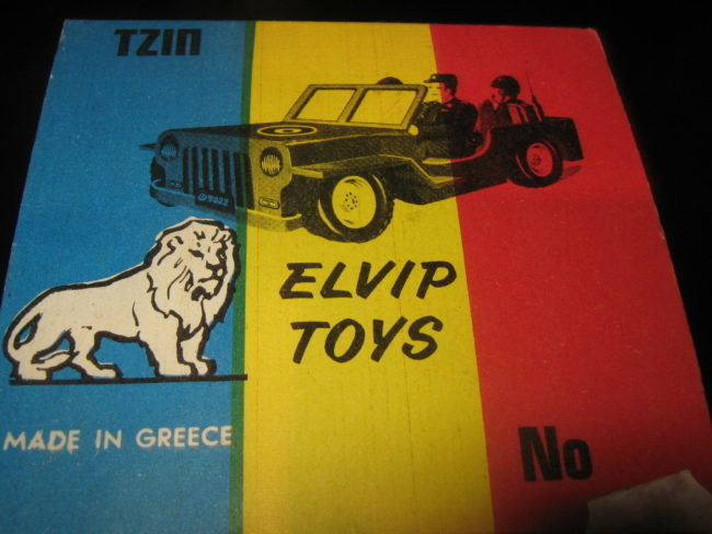greek-jeep-toy-rocket-elvis2