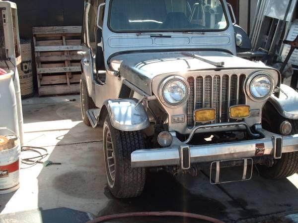 1977-stainless-jeep-lasvegas3