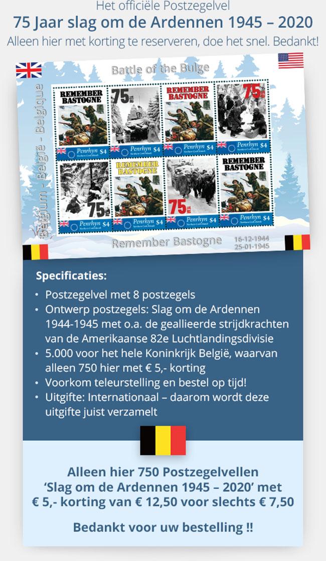 belgian-stamps-ballte-of-the-bulge-bastaogne