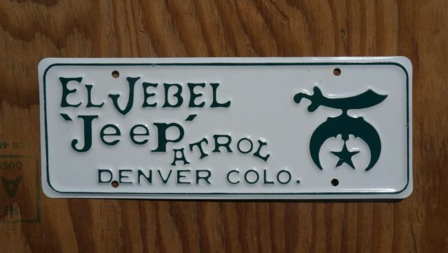 el-rebel-jeep-atrol-denver-license-plate