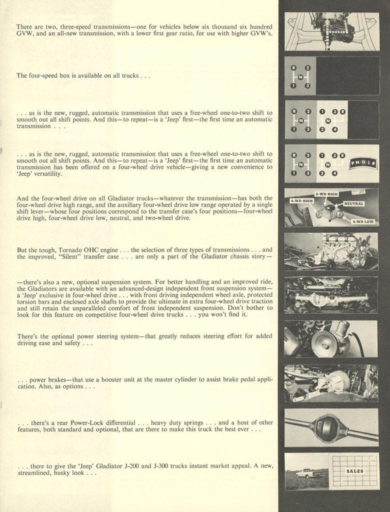 1962-gladiator-brochure-8-lores