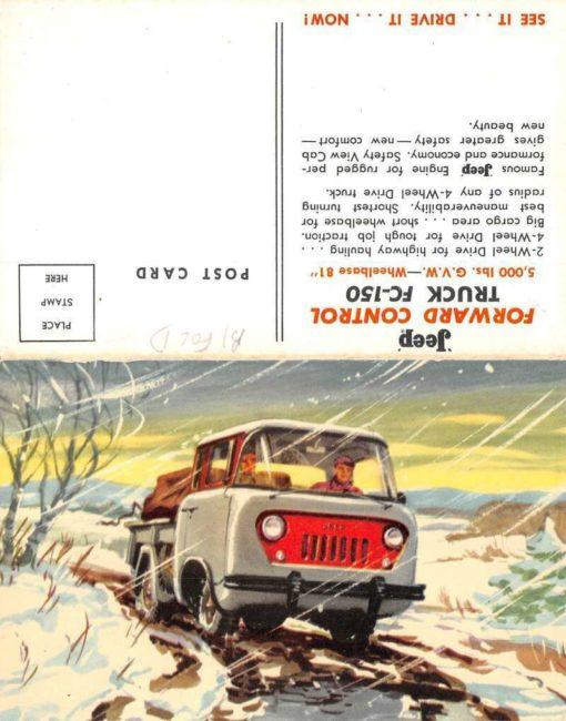 form-no-w-fc-11-postcard-mailer-fc1501