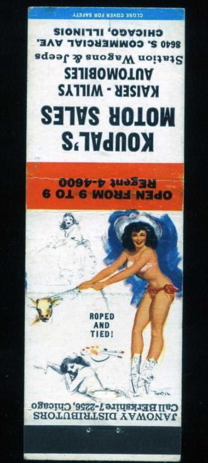 koupals-matchbook-cover1