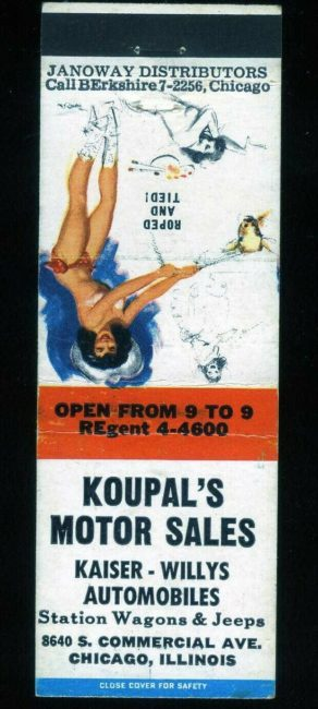 koupals-matchbook-cover2