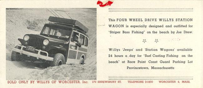 1948-08-wagon-brochure-form-4x463SW-M2-50M-8-48-2-lores