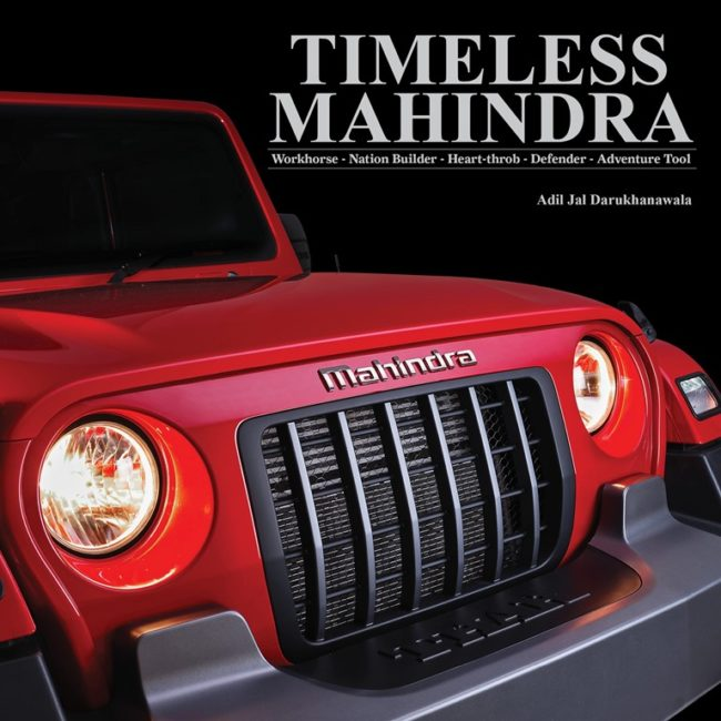 timeless-mahindra-book1