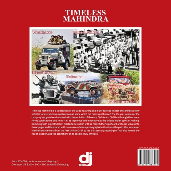timeless-mahindra-book2