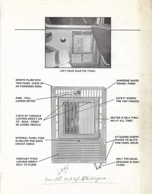 1958-01-05-service-bulletin-heater-wagon2-lores
