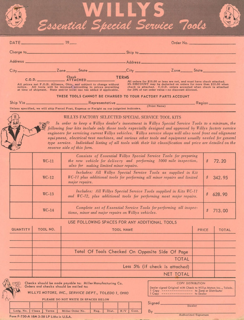 1958-03-miller-willys-special-tools-order-form-F-730-A-18M-1-lores