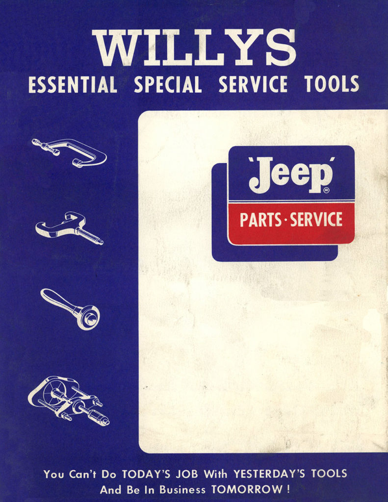 1958-04-form-F-741-miller-special-service-tool-02-lores