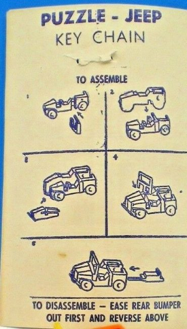 cj5-like-puzzle-key-chain2