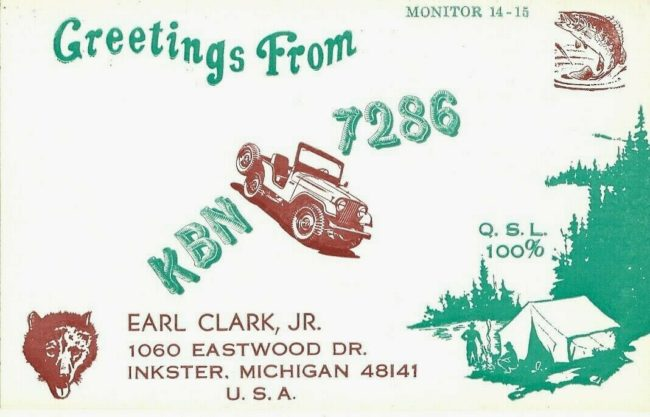 qsl-kbn-7286-earl1