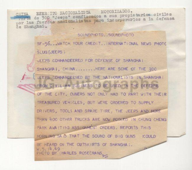 1949-05-14-china-cj2a-2