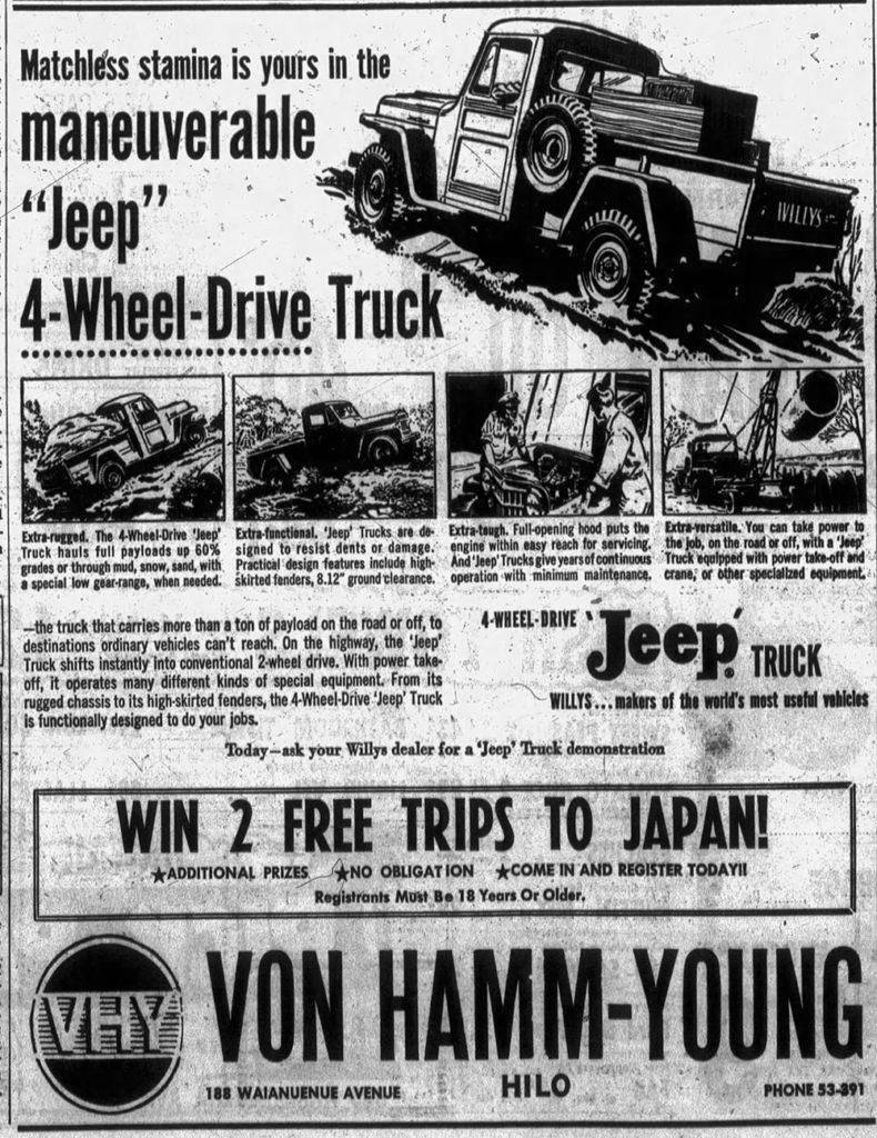 1959-03-13-hawaii-tribune-herald-jeep-truck-ad-lores